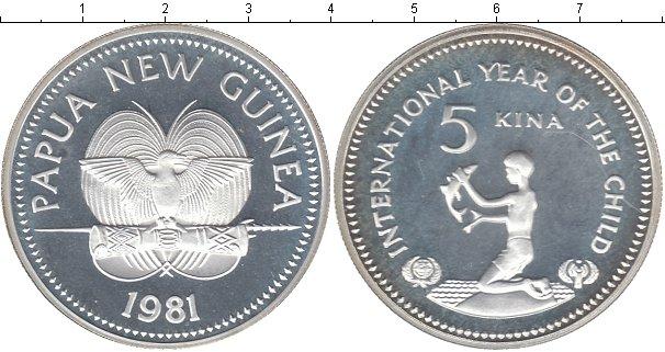 Картинка Монеты Папуа-Новая Гвинея 5 кин Серебро 1981