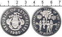 Изображение Монеты Сейшелы 50 рупий 1980 Серебро Proof- Международный год ре