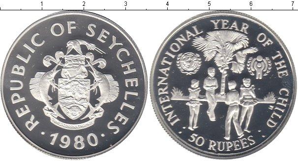 Картинка Монеты Сейшелы 50 рупий Серебро 1980