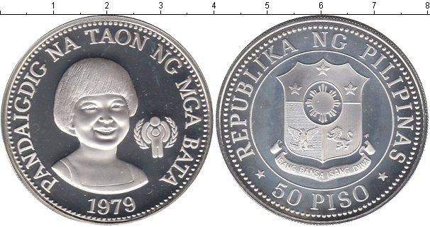 Картинка Монеты Филиппины 50 писо Серебро 1979