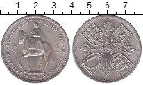 Изображение Мелочь Великобритания 5 шиллингов 1953 Медно-никель XF Коронация Елизаветы