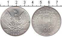 Изображение Монеты Греция 100 драхм 1967 Серебро UNC-