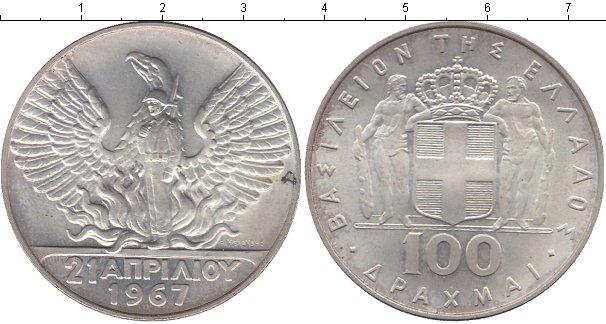 Картинка Монеты Греция 100 драхм Серебро 1967