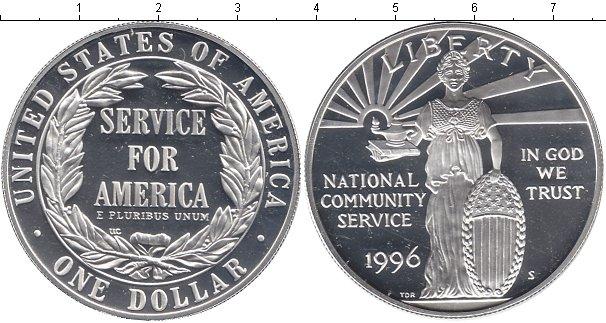 Картинка Мелочь США 1 доллар Серебро 1996
