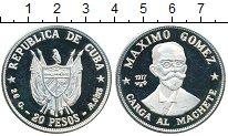 Изображение Монеты Куба 20 песо 1977 Серебро Proof- Максимо Гомес