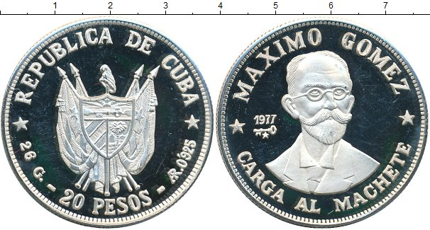 Картинка Монеты Куба 20 песо Серебро 1977