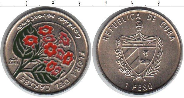 Картинка Мелочь Куба 1 песо Медно-никель 1997