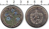 Изображение Мелочь Куба 1 песо 1997 Медно-никель UNC
