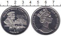 Изображение Мелочь Остров Мэн 1 крона 1998 Медно-никель UNC-