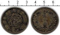 Изображение Монеты Япония 50 сен 1898 Серебро  Y# 25