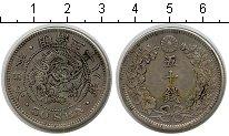 Изображение Монеты Япония 50 сен 1905 Серебро  Y# 25
