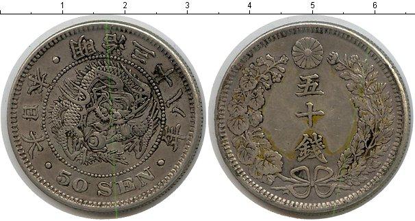 Картинка Монеты Япония 50 сен Серебро 1905
