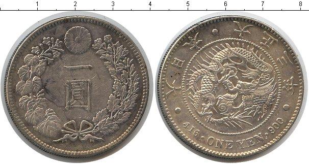 Картинка Монеты Япония 1 иена Серебро 1914