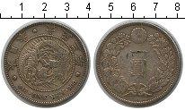 Изображение Монеты Япония 1 иена 1914 Серебро