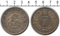 Изображение Монеты Япония 1 иена 1914 Серебро VF