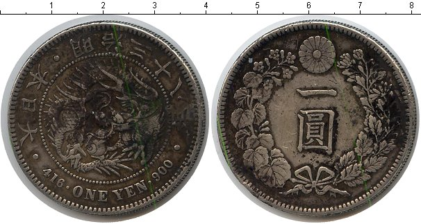 Картинка Монеты Япония 1 иена Серебро 1905