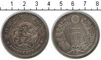 Изображение Монеты Япония 1 иена 1906 Серебро VF