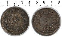 Изображение Монеты Япония 1 иена 1894 Серебро XF