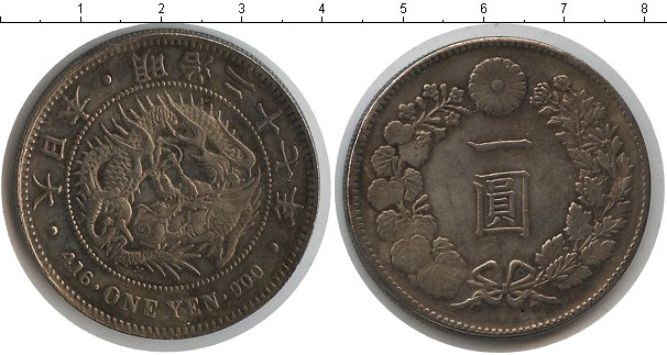 Картинка Монеты Япония 1 иена Серебро 1894