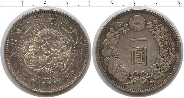 Картинка Монеты Япония 1 иена Серебро 1903