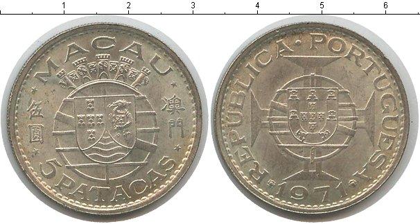 Картинка Монеты Макао 5 патак Серебро 1971