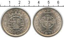 Изображение Монеты Макао 5 патак 1971 Серебро UNC