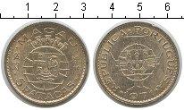 Изображение Монеты Макао 5 патак 1971 Серебро UNC-