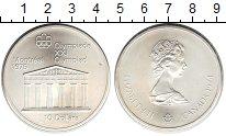 Изображение Монеты Канада 10 долларов 1976 Серебро UNC Олимпиада-1976 в Мон