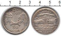 Изображение Мелочь Ливан 50 пиастров 1933 Серебро XF