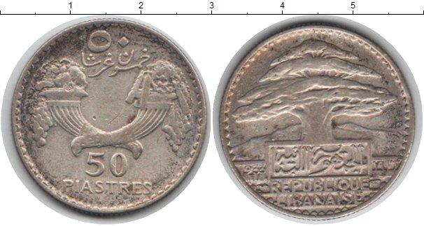 Картинка Мелочь Ливан 50 пиастров Серебро 1933