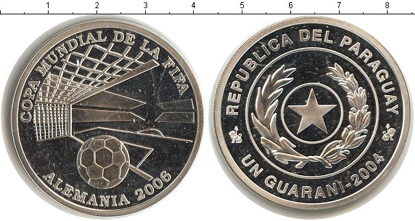 Картинка Монеты Парагвай 1 гарани  2004
