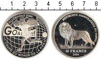 Изображение Монеты Конго 10 франков 2004 Серебро Proof- FIFA 2006