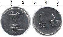 Изображение Мелочь Индия 1 рупия 2008 Медно-никель