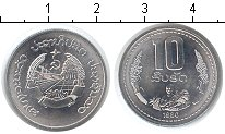 Изображение Мелочь Лаос 10 атт 1980 Алюминий UNC
