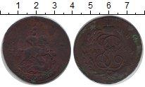 Изображение Монеты 1762 – 1796 Екатерина II 2 копейки 1765 Медь  Перечекан из 4 копее