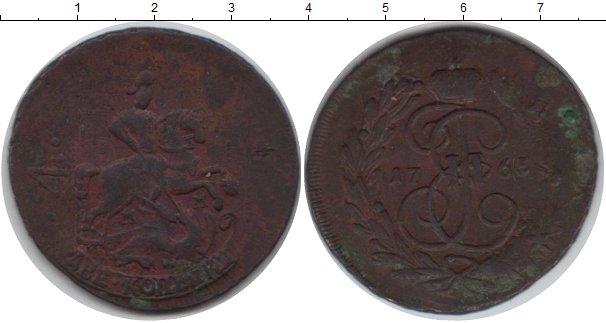 Картинка Монеты 1762 – 1796 Екатерина II 2 копейки Медь 1765