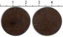Изображение Монеты Бельгия 2 сантима 0 Медь