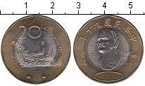 Изображение Мелочь Тайвань 20 юаней 0 Биметалл UNC