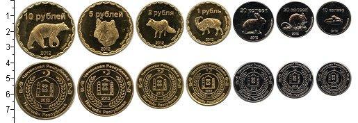 Изображение Наборы монет Чеченская республика Чеченская республика 2012 2012 Медно-никель XF В наборе 7 монет ном