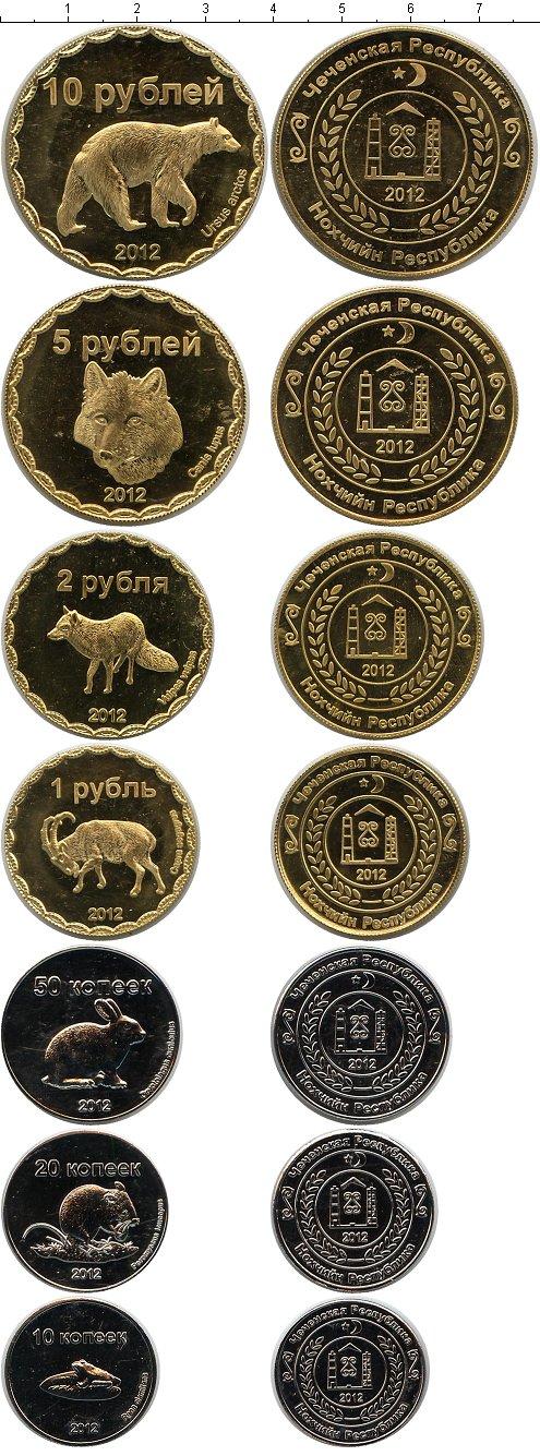 Набор монет Чеченская республика Чеченская республика 2012 Медно-никель 2012 UNC фото 2
