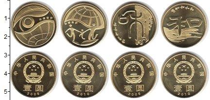 Пекинская коллекция монет приднестровья 2008 год цена 5 ая республика