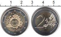 Изображение Мелочь Мальта 2 евро 2012 Биметалл UNC-