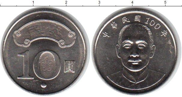 Картинка Мелочь Тайвань 10 юаней Медно-никель 2011