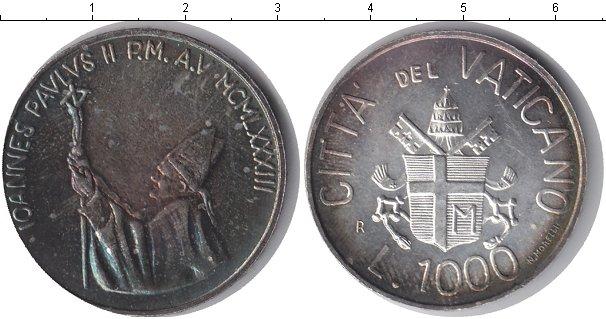 Картинка Монеты Ватикан 1.000 лир Серебро 1983