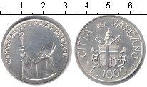 Изображение Монеты Ватикан 1.000 лир 1983 Серебро UNC- Молитва
