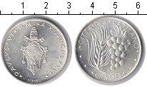 Изображение Монеты Ватикан 500 лир 1976 Серебро UNC-