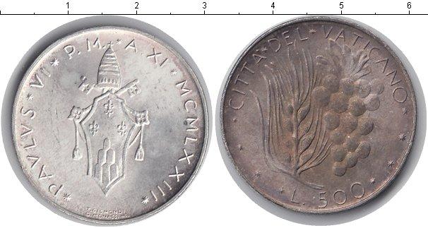 Картинка Монеты Ватикан 500 лир Серебро 1973