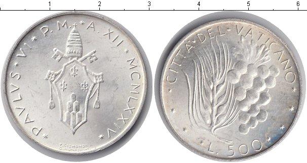 Картинка Монеты Ватикан 500 лир Серебро 1974