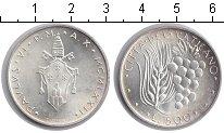 Изображение Монеты Ватикан 500 лир 1972 Серебро  Пий XI.