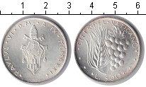 Изображение Монеты Ватикан 500 лир 1971 Серебро UNC- Пий XI.